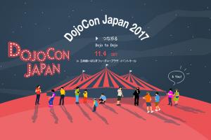 DojoCon Japan 2017