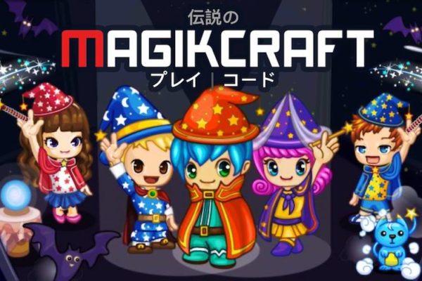 Magikcraft